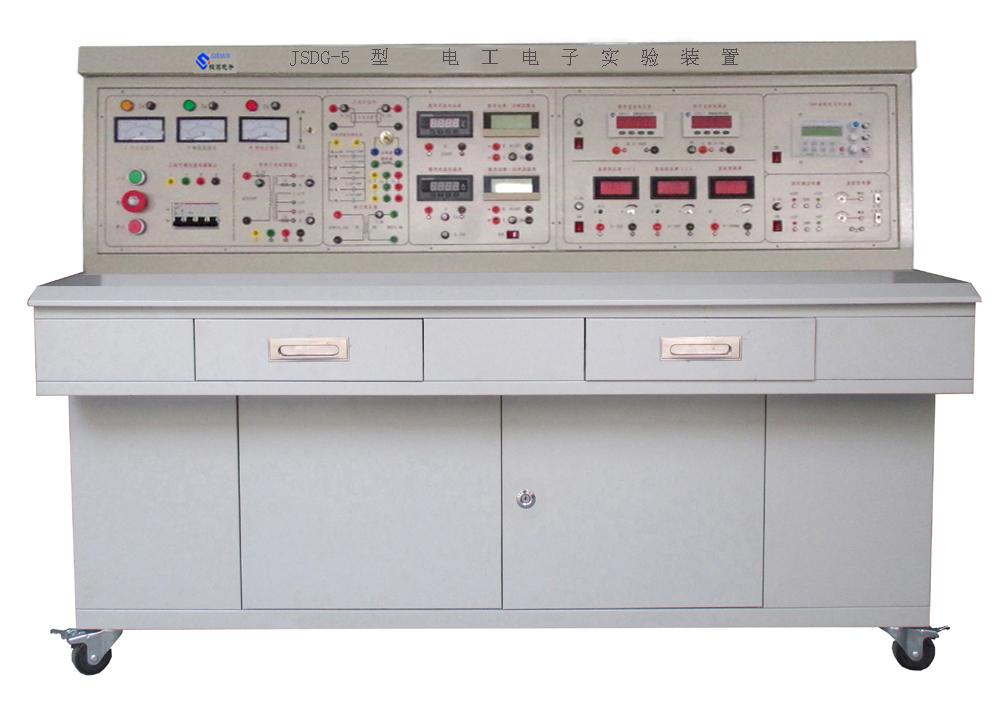 一、概述    JSDG-5型电工技术实训装置  是本公司在总结国内电工电子实验设备基础上采用成熟的技术推出的新型实验装置,综合了目前我国大学本科、专科、中专及职校  电路分析  、  电工基础  、  电工学  、数字电路、模拟电路、 可以扩展PLC可编程控制器 、 变频器技术应用、 电机控制  、  继电接触控制  及  电力拖动  等课程实验大纲的要求而研制,特别适用于高等院校现有实验设备的更新换代,及中专、职校等新建或扩建实验室,迅速开设实验课提供了理想的