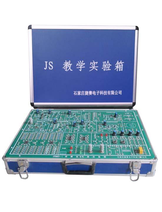 晶闸管可控整流电路