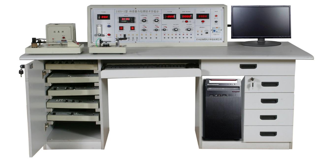 直流全桥的应用——电子秤实验        7.
