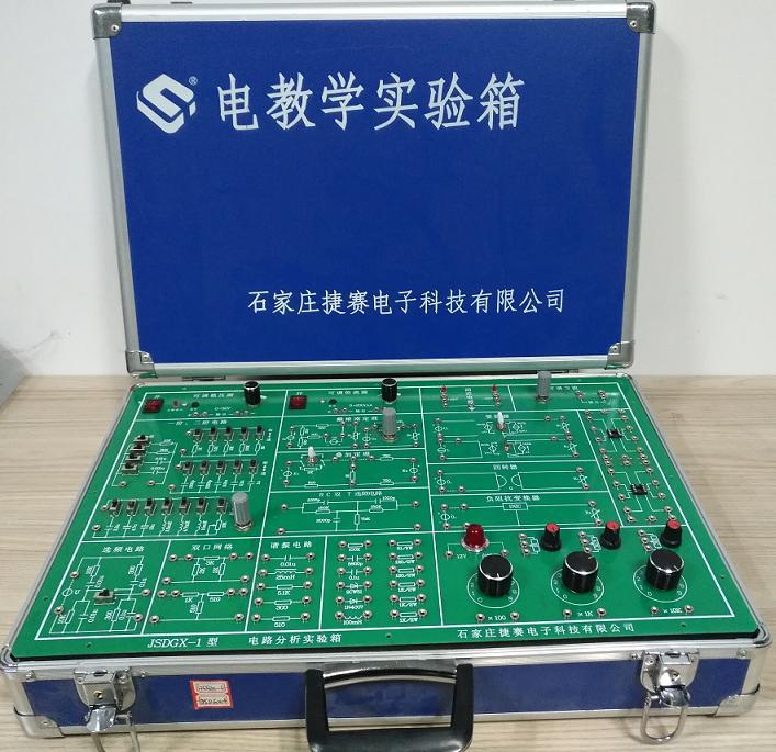 rc串并联选频网络频率特性的研究 r,l,c串联谐振电路 双口网络参数的
